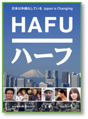 Hafu - Poster