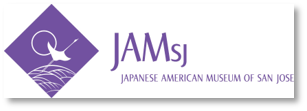 JAMsj logo - shadow added