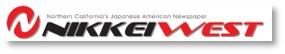 NW Logo 2013-RGBweb usage - sm
